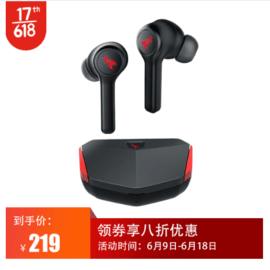 硕美科 SOMIC GX501蓝牙耳机双耳 TWS真无线蓝牙耳机入耳式游戏运动音乐耳麦 智能双模式低延迟游戏音乐耳机