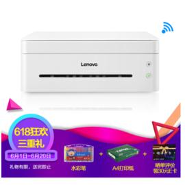 联想(Lenovo) 小新M7268W 黑白激光无线WiFi打印多功能一体机 办公商用家用打印机 (打印 复印 扫描)