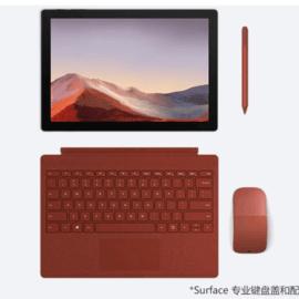 微软 Surface Pro 7 二合一平板电脑笔记本12.3英寸i5 8G 256G 8000元带原装键盘 送定制电脑包