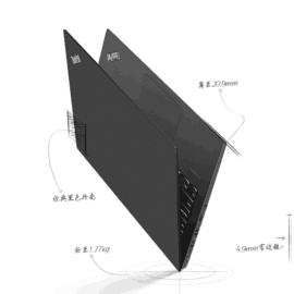 ThinkPad E14(20RA002JCD) 促销5129元包邮 14英寸 i5 8G内存 512G固盘2G独显