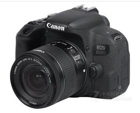 佳能800D单反套机配18-55mm镜头618限时特惠4800元包邮到家