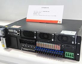 华为嵌入式电源ETP4890