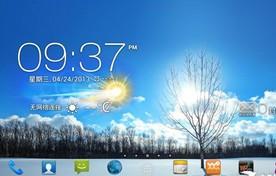 屏幕显示效果可以任意调节
