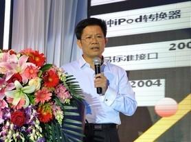 奋达科技董事长肖奋