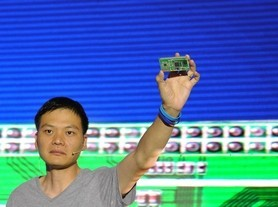 奋达IF5110T芯片揭秘
