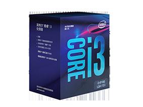 英特尔 酷睿 i3 8100四核