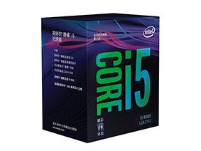 英特尔 酷睿 i5 8400六核