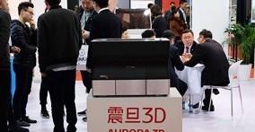 震旦3D打印+扫描解决方案玩儿起新花样