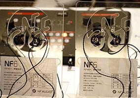 NF Audio携6单元旗舰亮相Z·HiFi体验会