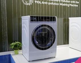 智能洗护标配?IFA洗衣机TOP10都在