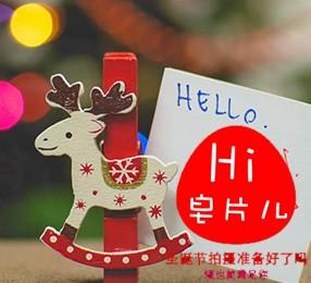 Hi,皂片儿:圣诞节拍摄你准备好了吗