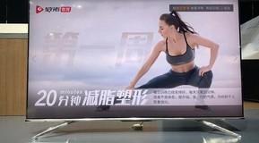 海信社交电视S7