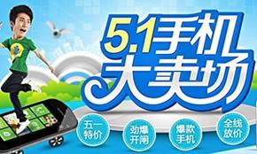 2K内京东买小米2S最便宜