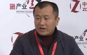 郑州橄榄枝供应链管理有限公司 李璟潭