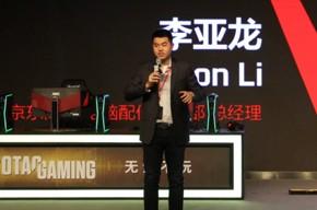 京东商城电脑配件业务总经理Aaron李亚龙