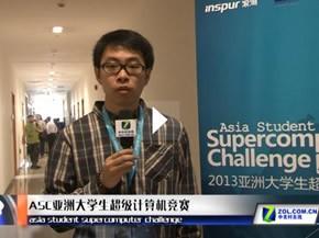 亚洲十强高校展示超算技能