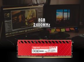 金泰克 X3 8GB DDR4-2400
