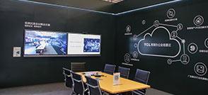 TCL智能会议系统亮相UDE