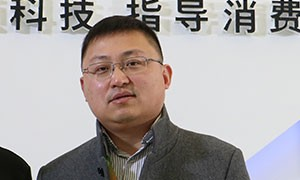<em></em>徐力恒<br/>  豹米科技CEO