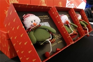 """""""圣诞寻裹记""""圆满落幕"""