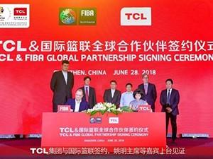 TCL冰箱洗衣机携FIBA国际篮联开启新征程