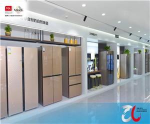 TCL冰箱洗衣机坚持国际化开拓