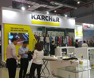 进博会:德国百年清洁品牌卡赫来袭