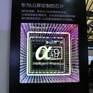 LG全新α9芯片