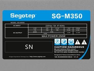 鑫谷SG-M350电源铭牌