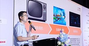 电视产业迎来3.0时代 智慧屏白皮书在京发布