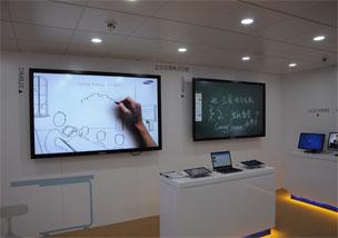 InfoComm 2015:三星企业应用电子白板