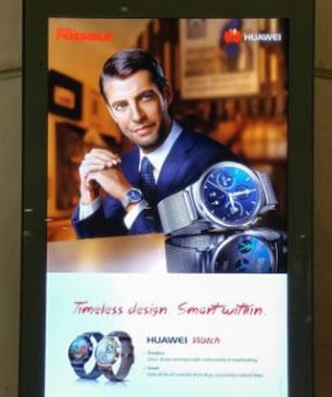 经典设计像传统手表 华为手表首次曝光