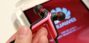 运动监测还防水 华为TalkBand N1耳机赏