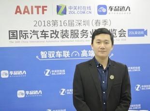 飞歌品牌部/电商部经理 赵之桔