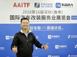 森国科科技股份有限公司营销总监吴松