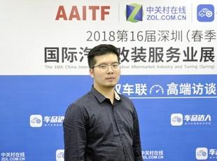 DOD中国区营销中心总监黄躜
