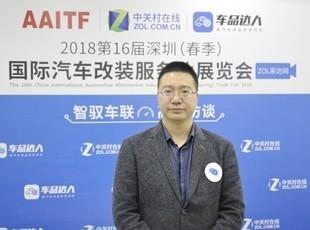 深圳广联赛讯有限公司TSP中心总监简文