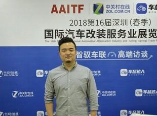 车里子亚太地区营销总监徐骞