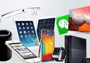 2013年度科技产品大奖评选