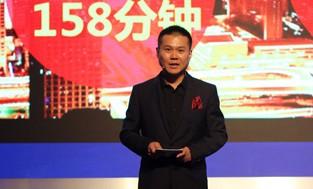 联想集团高级副总裁、中国区总裁陈旭东