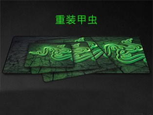 雷蛇游戏鼠标垫
