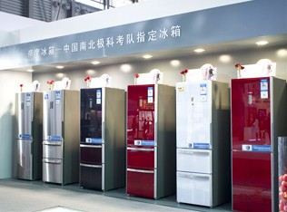 帝度意式三开门冰箱展示