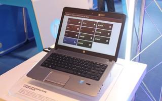均搭载了HP BIOSphere方案