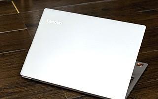 联想IdeaPad 720S APU版评测