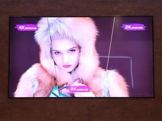88英寸8K OLED面板