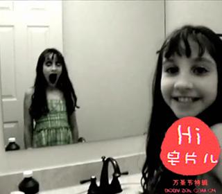 Hi,皂片儿:万圣节特别版(第3期)