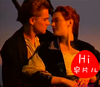 Hi,皂片儿:情人节特辑(第25期)