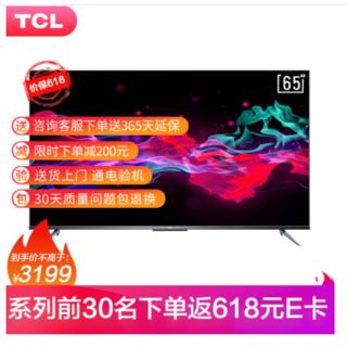 TCL 65V8 65英寸液晶电视机