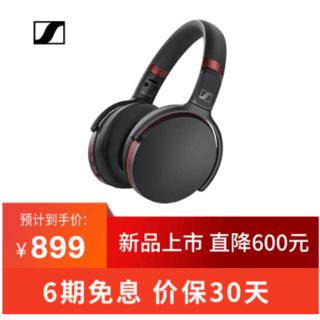 森海塞尔HD458BT蓝牙降噪耳机