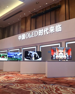 中国成为全球OLED重心